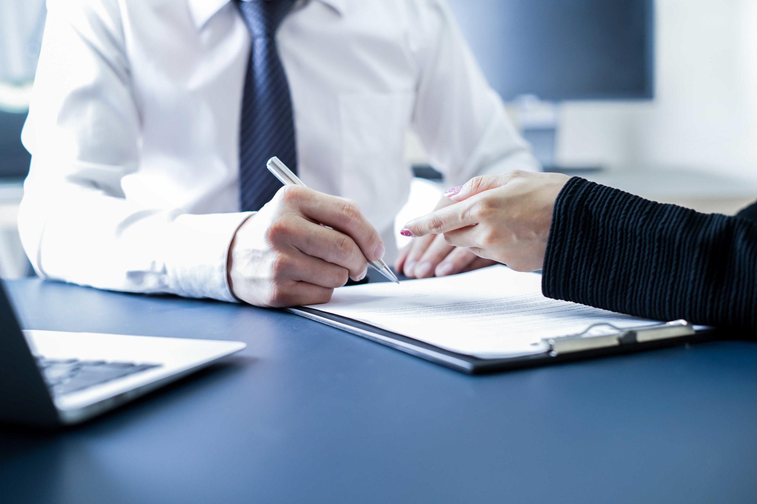Økonomisk rådgivning Agio Forvaltning